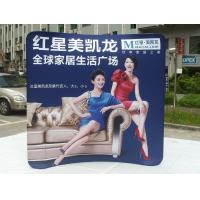 Quality 10Ft Aluminum Stand Tension Fabric Displays , affordable booth displays for for sale