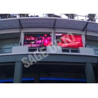 Quality 6 mm LED Advertising Billboard 6000nits High Brightness outdoor led billboard for sale