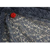 China Flower Water Soluble Polyester Guipure Lace Fabric By The Yard Highly Stain Resistant wholesale