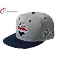 China Custom Printed Snapback Baseball Caps personalized  For Children wholesale