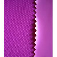 China Colorful Woven Polypropylene Geotextile Fabric For Solvent Ink UV Printing wholesale