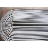 China S32205 u bend stainless steel pipe on sale