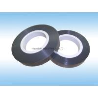 China EIA-481 International Criterion 5.3 / 9.3 / 13.3 mm Width Self Adhesive SMD Cover Tape wholesale