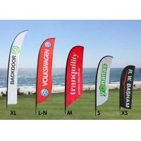 China 4m Medium Size Feather Flag Banners With Flap Poles Free Carrying Bag wholesale