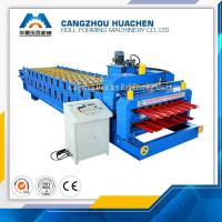 China Most Popular Metal Roofing Double Layer Sheet Metal Roll Forming Machines For Industrial wholesale