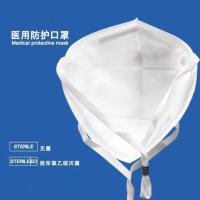 China Surgical disposable facemask medical 3 layers medical facemask light blue/snow white wholesale