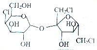 China 1,4-Dihydroxyanthraquinone, Isobutyl Vinyl Ether wholesale