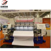 Wholesale 2014 computer multi-needle quilting machines reach 800 r/min speed from china suppliers