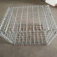 Buy cheap 2 . 0 mm - 4 . 0 mm Galvanized Welded Gabion Box / River Gabion 1 X 1 X 1 M from wholesalers