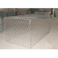 Buy cheap 1 x 1 x 1m Heavy Zinc / Gray  Coated  Woven Gabion Box  with 4 . 0 Wire Daimeter from wholesalers