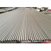 Buy cheap TP316/316L Austenite Seamless Stainless Steel Tubing ASTM A269 1/4'' To 1-1/2'' from wholesalers