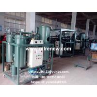 China Used Turbine Oil Reconditioning, Oil Renewing Machine Series TY wholesale