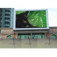 Wholesale HD P8 RGB Full Color Outdoor Advertising Led Display With Video Function from china suppliers