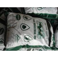 China CAS  7446-19-7 Zinc 33% Chemical Fertilizer Agricultural Fertilizers wholesale