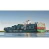 Buy cheap Sea/Ocean Freight from Xiamen to Hodeidah/Yemen from wholesalers