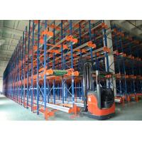 China Smart Warehouse Shuttle Pallet Racking System Radio Controlled Vertical Type wholesale