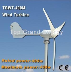 TGWT-400M 400W 12V/24V wind turbine Three phase permanent magnet AC synchronous generator