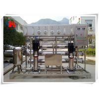 Buy cheap Reverse Osmosis Commercial Water Purification Systems 3 Stages Pretreatment For from wholesalers