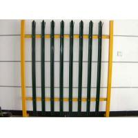 China Professional Security Metal Palisade Fencing W / D Section With 2.0mm-3.5mm Thickness wholesale
