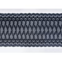 Buy cheap Navy Floral Embroidered Nylon Mesh Lace Trim With Guipure Ribbon Azo Free from wholesalers