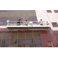 China Cradle Rope Suspended Platform Electrical ZLP1000 Equipment BORUIDA wholesale