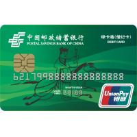 Wholesale High security Contact and contacctless UnionPay CPU Debit Card from china suppliers