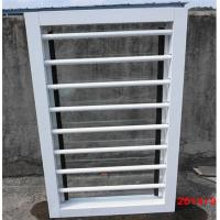 Quality Safety Glass horizontal louver blinds / White adjustable window blinds for sale