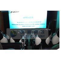 China Mobile 5D Cinema Interactive Dynamic Box Cinema With Fire Proof Motion Seats wholesale