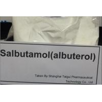 China No Side Effect Fat Loss Steroids Salbutamol Weight Loss CAS 51022-70-9 wholesale