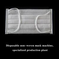 China Fully Automatic 3 Layer Inner Loop Medical Face Mask Machine (1+2) wholesale