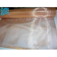 China Phosphor Bronze Wire Mesh (Wire Cloth)/Bronze Wire Mesh/Phosphor bronze wire screen wholesale