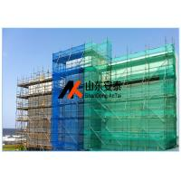 Quality 100% HDPE Plastic Knitted Building Safety Net , Blue color,Construction Safety for sale