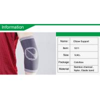 China Bamboo Charcoal elastic elbow support on sale