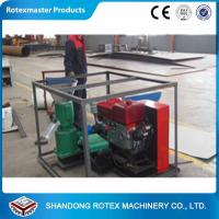Quality CE Approved Flat Die Electric Small Pellet Mill Machine for Animal Feed for sale