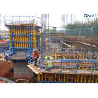China Practical Automatic Climbing Formwork , Self Climbing Platform J240-1 wholesale
