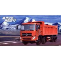 Quality Driving Truck Cabins for Dongfeng Hercules / Dalishen / Dalishi for sale
