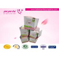 China Ladies Daily Use Healthy Sanitary Pads High Grade Pearl Cotton Surface Type wholesale
