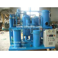 China Used Hydraulic oil vacuum purifier machine | hydraulic oil filtration unit | oil filtering machine on sale