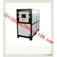 20HP Water cooled industrial water chiller for injection molding machine/water cooled chillers price