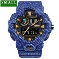 China Smael Jeans Blue Men Chrono 5 ATM Multifunction Alarm Outdoor Sport Wrist Watches  8001 on sale