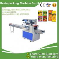 China Sachet biscuits  back sealing pouch packaging machine wholesale