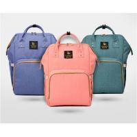 China Waterproof Pink Baby Diaper Bags, Mummy Baby Changing BackpackWith Hardware Pendant wholesale