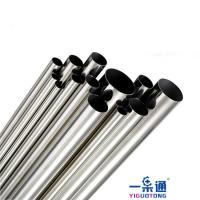 China Seamless Or Welded Equipment Spare Parts Polished Stainless Steel Pipe wholesale