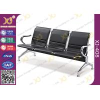 China Public Shopping Mall Waiting Area Chairs, Hospital Waiting Seats  Covered PU Cushion wholesale