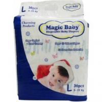Buy cheap Non Woven Fabric Sweet Baby Diaper from wholesalers