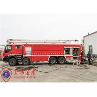 China Speed Ratio 1.5 Water Tower Fire Truck With ABS Function Braking System wholesale