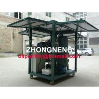 China Fully enclosed type transformer oil purifier with variable flow rate converter,insulation oil purification equipment wholesale