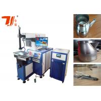 China 1064nm Automatic Laser Welding Machine / Metal Sheet Welding Machine wholesale