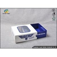 China Lotion Body Wash Small Cardboard Boxes , Beautiful Packaging Boxes Straight Tuck End wholesale
