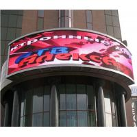 Quality SMD 5050 16mm Outdoor Full Color LED Display , Curve LED Screen 6500K 160mm × for sale